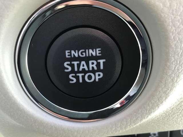 この機能は駐停車や信号待ちなどの間にエンジンを停止させることで、燃費効率を向上させる機能です!エコな時代のエコな機能ですね!燃費かなり違いますよ!
