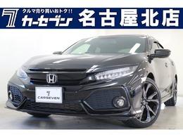ホンダ シビック 1.5 新品タイヤ/シートヒーター/フルセグ
