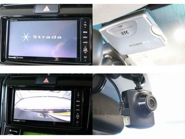 パナソニックストラーダナビ フルセグTV DVD・CD・SD再生 Bluetooth接続 バックカメラ ETC ドライブレコーダー