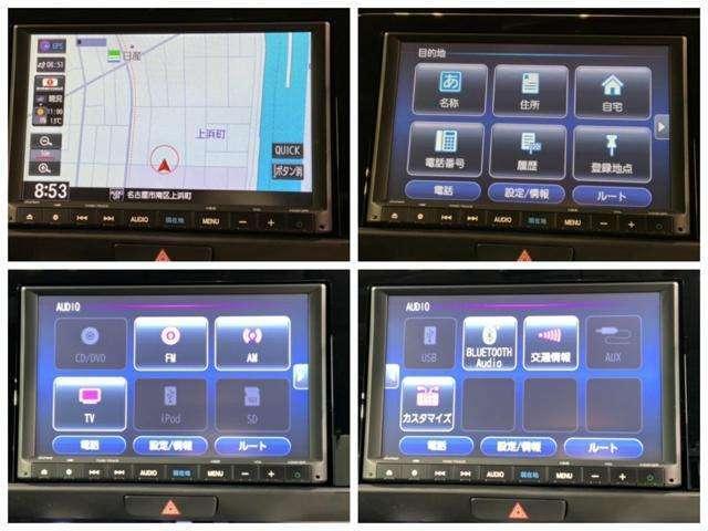 ナビゲーションの各画面です。ドライブの快適サポートが満載です。