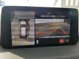 360°ビューカメラ!全方向の安全が一発で確認ができます!安心安全に運転できますね!