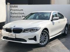 BMW 3シリーズ の中古車 320d xドライブ ディーゼルターボ 4WD 兵庫県西宮市 438.0万円