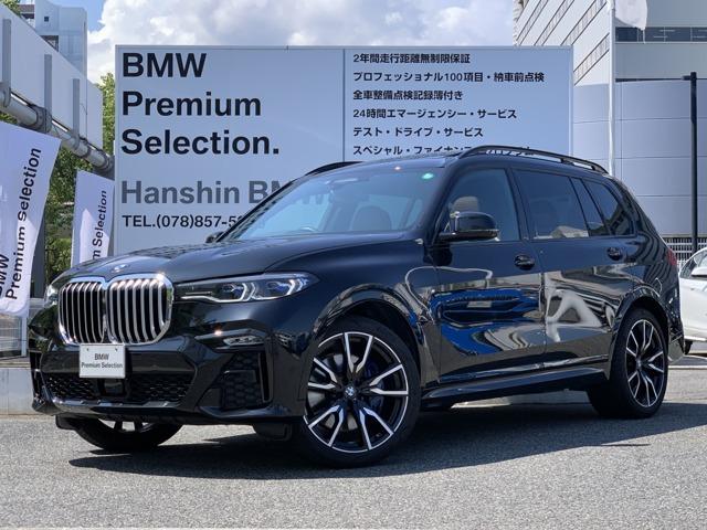 BMW X7 35d Msport 入荷致しました!ワンオーナー☆ウェルネスパッケージ☆スカイラウンジパノラマサンルーフ☆エグゼクティブドライブプロフェッショナル☆オプション22インチアロイホイール☆5ゾーンエアコン