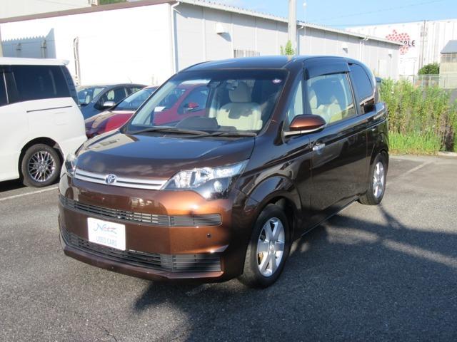 トヨタブランド<ネッツトヨタ山口>で安心のカーライフをご提供致します。