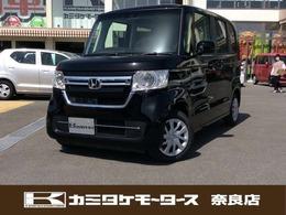 ホンダ N-BOX 660 L 軽自動車・キーフリー・片側電動スライド