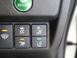 【衝突軽減ブレーキ】装備車両。ハッ!とした瞬間のブレーキをサポートしてくれます。衝突事故などの被害を最小限に抑えてくれます。くれぐれもわき見運転にはご注意ください♪