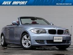 BMW 1シリーズカブリオレ の中古車 120i ハイライン 東京都多摩市 120.0万円