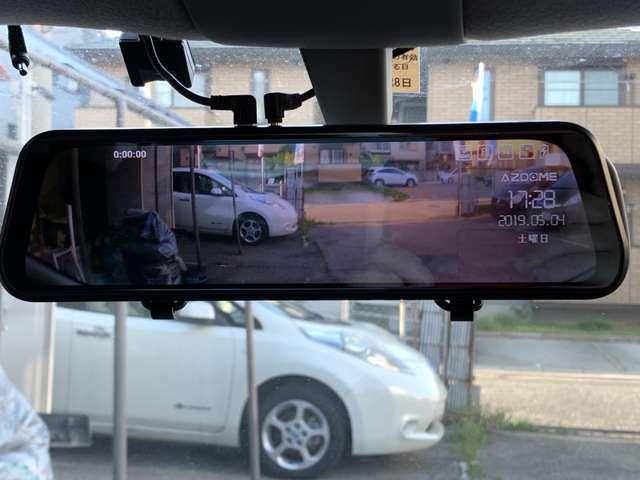 Bプラン画像:フロントカメラが付いているのでドライブレコーダーとして常時録画でき駐車中も衝撃録画されるので防犯にもなります。