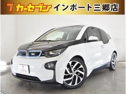 BMW i3 レンジエクステンダー 装備車