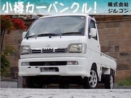 ダイハツ ハイゼットトラック 660 エクストラ 3方開 4WD スーパーデフロック