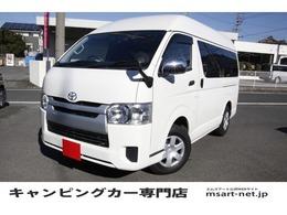 トヨタ ハイエースバン キャンピング 新規架装  6ATモデル