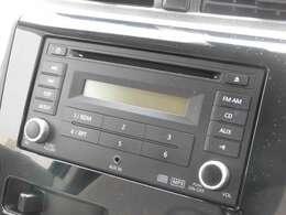 CDオーディオ付きで好きな音楽を聴きながらドライブが楽しめます。