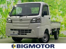 ダイハツ ハイゼットトラック 660 スタンダード 3方開 4WD エアバッグ/パワステ/4WD/ABS