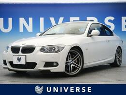 BMW 3シリーズクーペ 335i Mスポーツパッケージ サンルーフ OP純正19AW 純正ナビクルコン