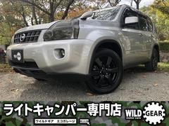 日産 エクストレイル の中古車 2.0 20X 4WD 兵庫県明石市 82.0万円