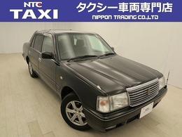 トヨタ クラウンセダン 2.0 スーパーデラックス LPG タクシー