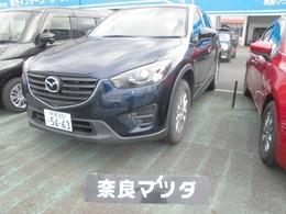 マツダ CX-5 2.0 20S ワンオーナー 純正ナビ