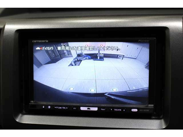 カロツェリアナビ(AVIC-HRZ900) バックカメラ付で車庫入れや縦列駐車も楽々です。
