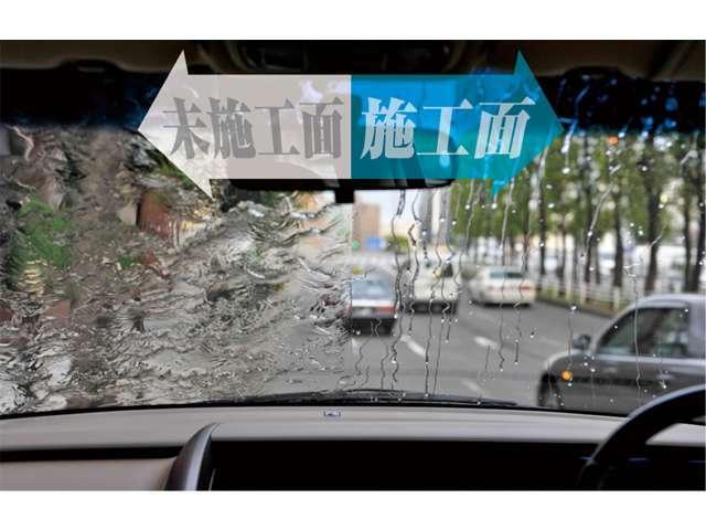 ウィンドガラスの「雨の日もよく見える撥水コーティング」汚れが付きにくく、落としやすくなります。