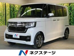 ホンダ N-BOX カスタム 660 L 届出済み未使用車 ホンダセンシング