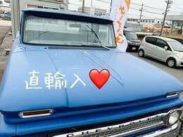 全国どこへでも納車させていただきます!沖縄から北海道まで納車経験あります:)