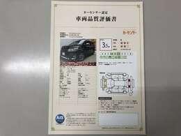 カーセンサー認定車です  お問合せは 0066-9711-061253 までどうぞ!