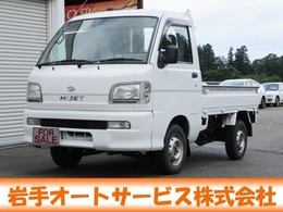 ダイハツ ハイゼットトラック 660 スペシャル農用パック 3方開 4WD 5速マニュアル
