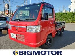 ホンダ アクティトラック 660 タウン スピリットカラースタイル 4WD 修復歴無 ワンオーナー