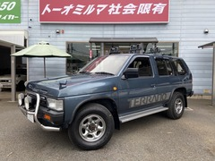 日産 テラノ の中古車 3.0 R3M セレクションV 4WD 埼玉県入間郡三芳町 249.0万円