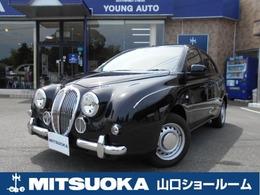 光岡自動車 ビュートハッチバック 1.2 なでしこ 4WD・メイクアップ車両・SDナビ