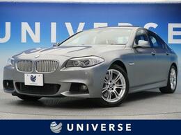 BMW 5シリーズ 550i Mスポーツパッケージ サンルーフ 純正ナビ Bカメラ 最出力407Ps