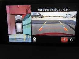 360度ビューモニターで車内から周囲の障害物を確認することができます!駐車場から出るときの左右の確認にも便利です♪