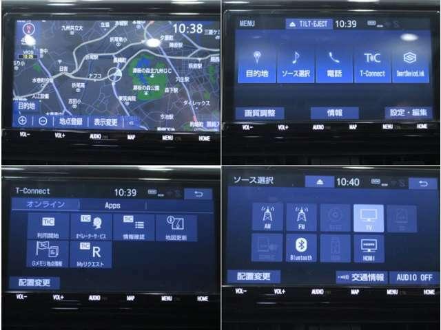 【純正SDナビ】遠方へのドライブも安心ですね! フルセグTV/DVD/CD/SD/USB/バックカメラ