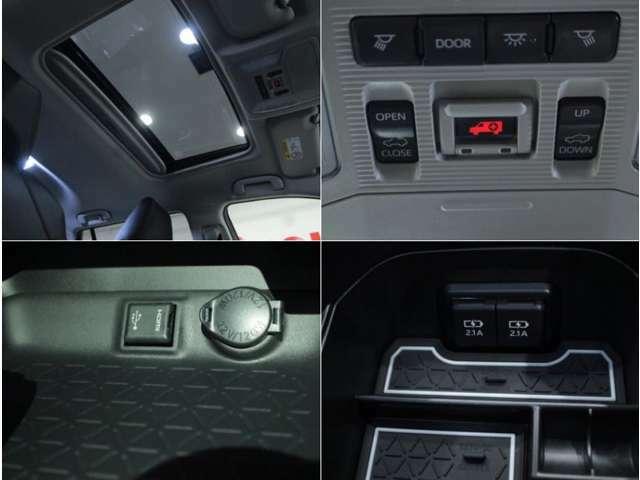 【サンルーフ】車内に採光を。明るく開放的な気持ちの良いドライブが楽しめます。