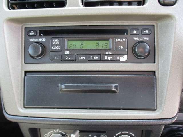 CD/ラジオがお楽しみいただけます。