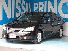 日産 シルフィ の中古車 1.8 G 神奈川県座間市 99.0万円