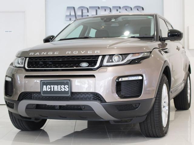 この車輌の詳細については、弊社ホームページのストックリストを是非ご覧下さい。www.actres-s.comまで