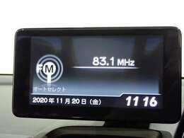 センターディスプレイ(internavi POCKET連携対応)Honda純正ナビアプリを起動したスマートフォンをつなげば、ナビ画面を6.1インチのワイドディスプレイに表示可能。