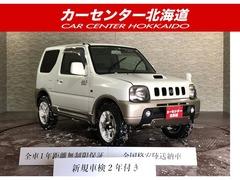 スズキ ジムニー の中古車 660 ランドベンチャー 4WD 北海道札幌市手稲区 9.8万円
