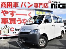 トヨタ タウンエースバン 1.5 DX 純正AMFMチューナー スペアキー