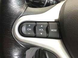 ハンドルにステアリングリモコンがございます。視点を移さず、左手をハンドルから離す事なくチューニング、ボリューム調整やモード切替が簡単にできるので運転に集中でき安全です。
