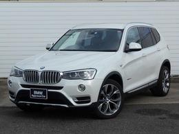 BMW X3 xドライブ20d  xライン ディーゼルターボ 4WD 19AW茶革地デジクルコンETC1オナ禁煙認定車