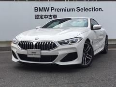 BMW 8シリーズ の中古車 840d xドライブ Mスポーツ ディーゼルターボ 4WD 滋賀県大津市 980.0万円