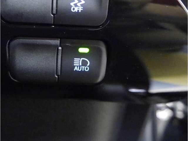 「オートハイビーム」 ロービームとハイビームを自動で切り替え!安全運転に貢献!