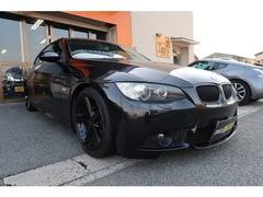 BMW 3シリーズクーペ の中古車 320i 山口県防府市 77.0万円