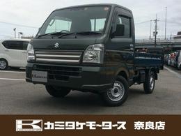 スズキ キャリイ 660 KCスペシャル 3方開 軽自動車・キーレス・AM/FMラジオ内蔵