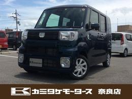ダイハツ ウェイク 660 L スペシャルリミテッド SAIII 軽自動車・パノラマモニター・LEDランプ