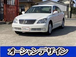 トヨタ クラウンロイヤル 2.5 ロイヤルサルーン 検2年