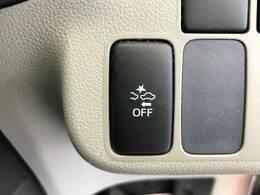 スマートアシスト装備!衝突被害軽減装置装備でより安全な運転をサポートしてくれます♪