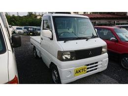 三菱 ミニキャブトラック 660 VX-SE エアコン付 4WD オートマ PS パートタイム4WD 59000km